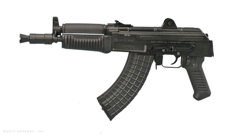 Arsenal SAM7K pistol