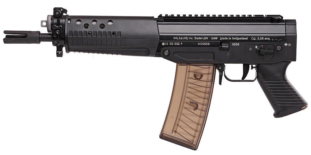 SigSauer SG553 Pistol