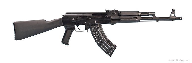 Arsenal SLR-101S