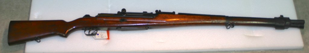 Danish Bang Rifle (ForgottenWeapons.com)
