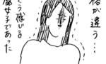 【ガンダム鉄血】腐女子のつづ井さんビスケット推しwwwwwwwww