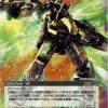 【ガンダムウォー】環境を破壊したカード貼るwwwwwww