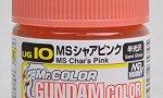 【ガンダム】シャア専用って赤じゃなくてピンクだよね