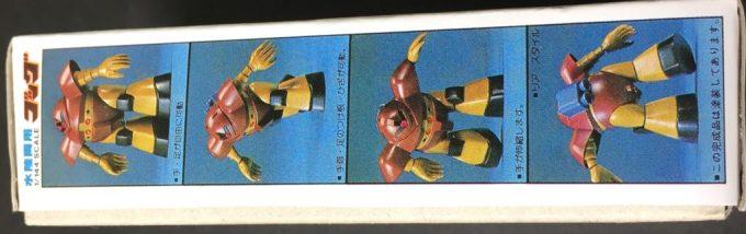 ガンプラコレクション gunpla collection 1/288 ゴッグ gogg MSM-03 パッケージ package