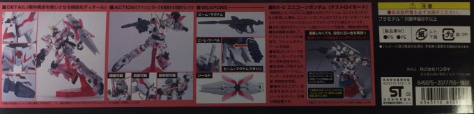 1/144 HGUC 100 RX-0 ユニコーンガンダム デストロイモード UNICORN GUNDAM DESTROY MODE