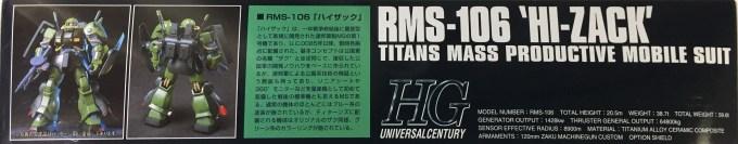1/144 HGUC 012 RMS-106 ハイザック HI-ZACK