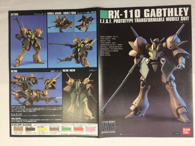 1/144 HGUC 058 ガンプラ RX-110 ガブスレイ GABTHLEY ティターンズ TITANS Zガンダム