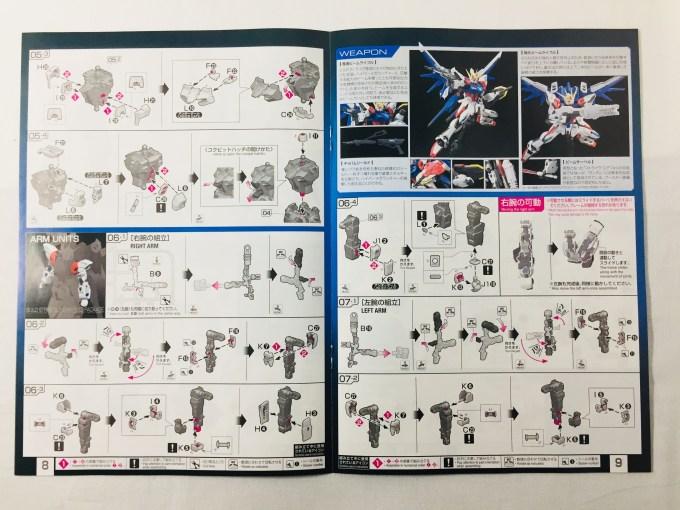 RG 1/144 ビルドストライクガンダム フルパッケージ RGシステムイメージカラー BUILDSTRIKEGUNDAM FULL PACKAGE RG SYSTEM IMAGE COLOR プレミアムバンダイ PREMIUM BANDAI ビルドファイターズ BUILD FIGHTERS