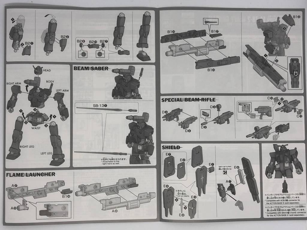 ガンプラ HG 1/144 ガンダム 素組み 開封 ランナー レビュー プレミアムバンダイ 限定 プレバン ORIGIN ヘビーガンダム FA-78-2 MSD heavy gundam