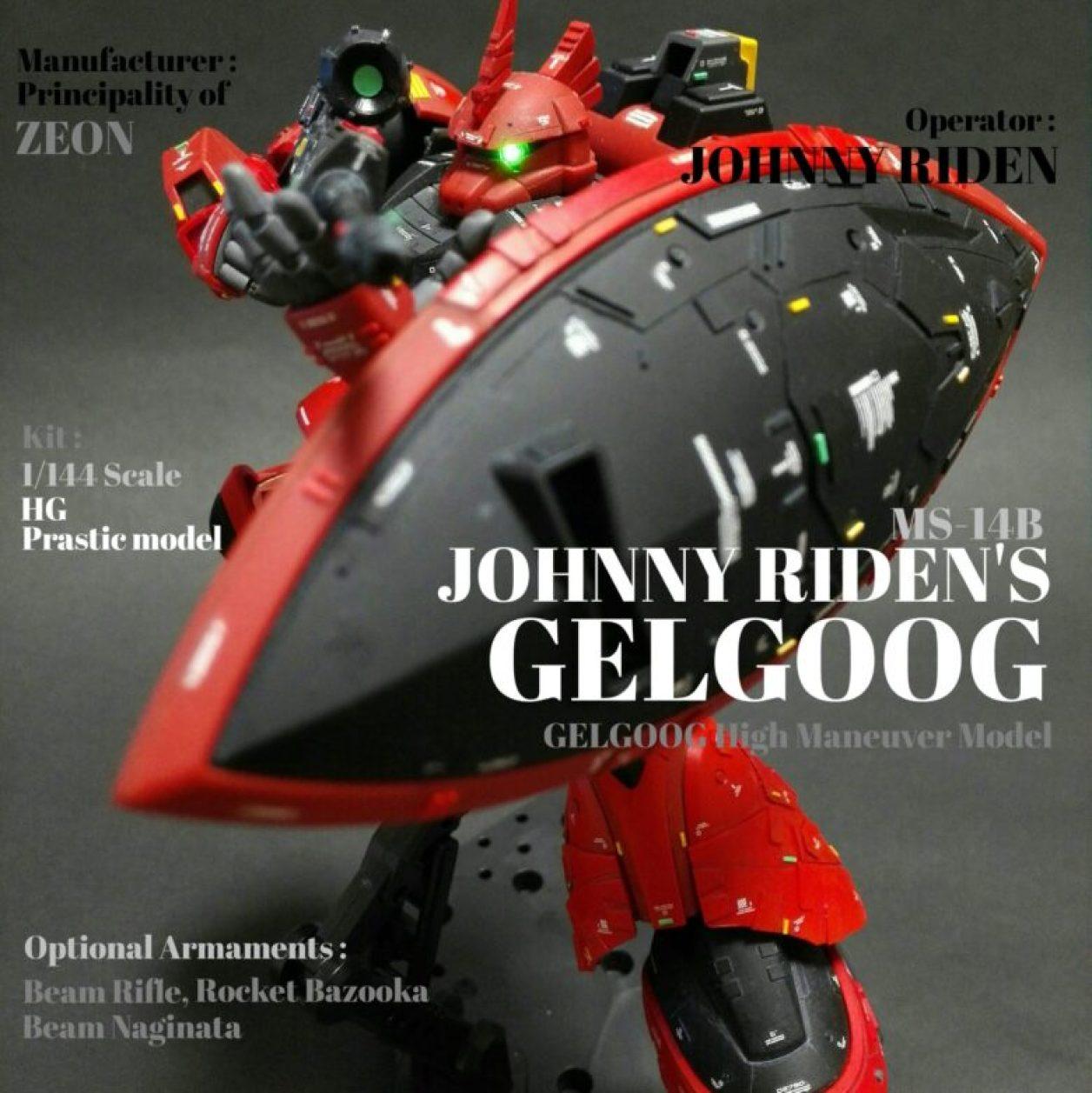 hg 1/144 ジョニー・ライデン専用ゲルググをディテールアップした画像