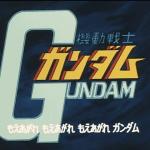ガンダムシリーズあらすじ解説!『機動戦士ガンダム』TV版