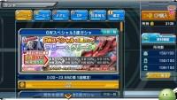 GWスペシャル3連ガシャ ブルー&グリーン