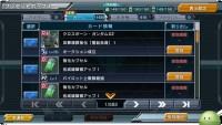 [SR]クロスボーン・ガンダムX2 買っちゃった。(;゚∀゚)