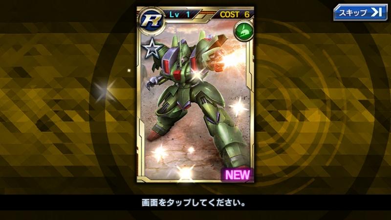 [R]ガルスJ☆
