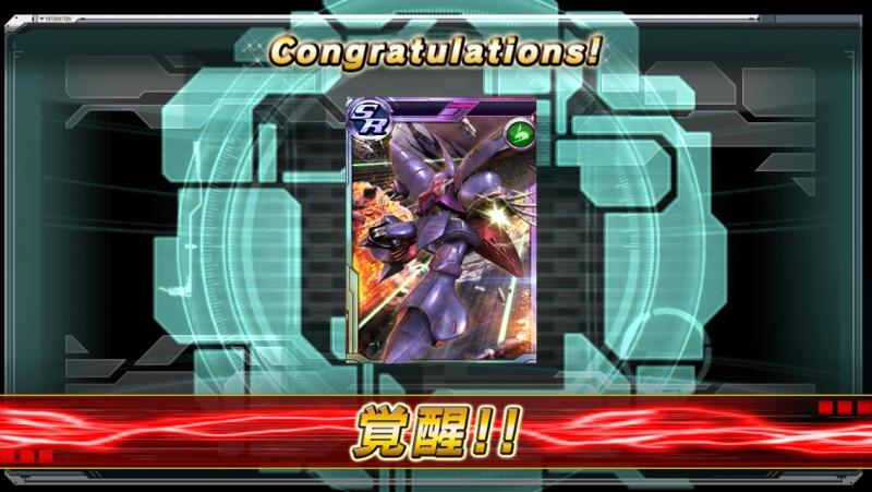 [SR]キュベレイMk-II(エルピー・プル専用) 覚醒画面