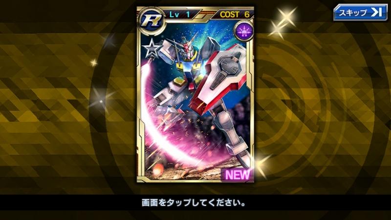 [R]0ガンダム(実戦配備型)☆
