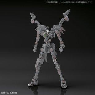 wing_zero_HRM-L009