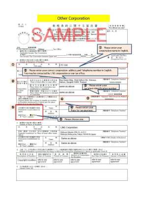 Contoh cara mengisi formulir untuk perusahaan 1