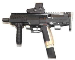 ST Kinetics Sub-machine gun