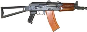 Short-barreled AKS-74 Krinkov