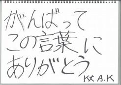 06_a-k