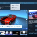 【Steam】今更ながらWallpaper Engineを導入!これは革命だ!