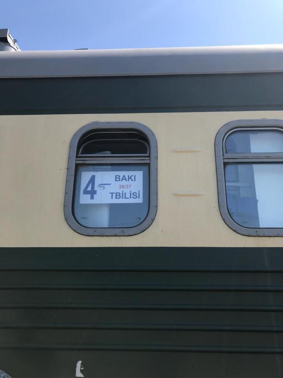 Baku-train