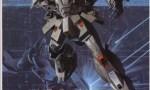【ガンプラ】ガンダムF91関連のキットがいっぱい再販されてる!