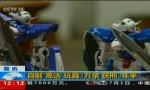 中国のニセガンプラ工場の一つが摘発されたようだな