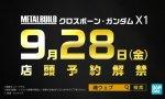 【メタルビルド】『クロスボーン・ガンダムX1』9月28日予約解禁!