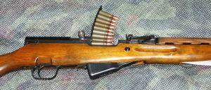 SKS Rifle w/10-Round Stripper Clip of 7.62x39 Ammunition