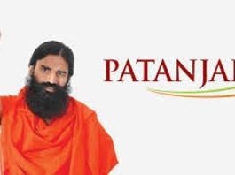 patanjali ling vardhak medicine name in hindi