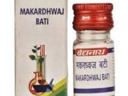 makardhwaj vati beneits side effects uses price in Hindi