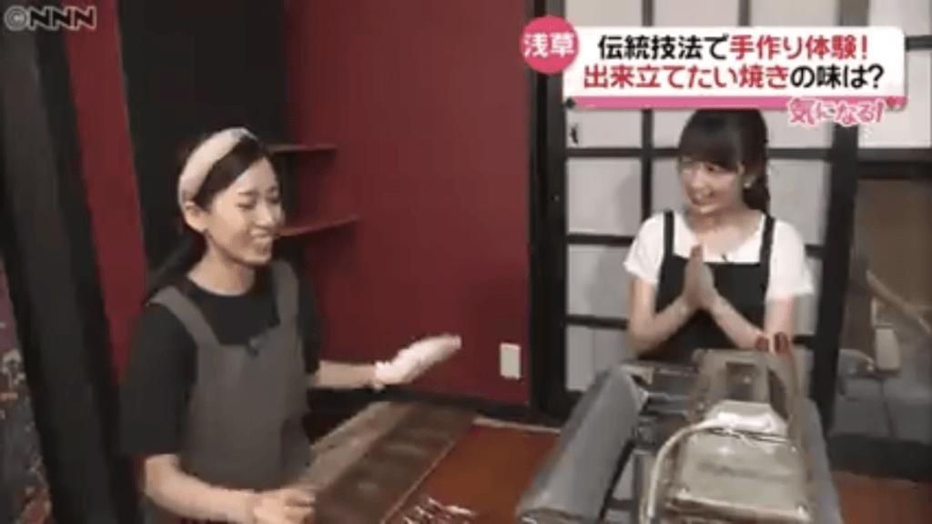 日テレTV放映内容