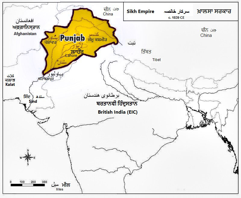 Punjab in 1839 - The region of Bhangra roots. (Source: Wikipedia)