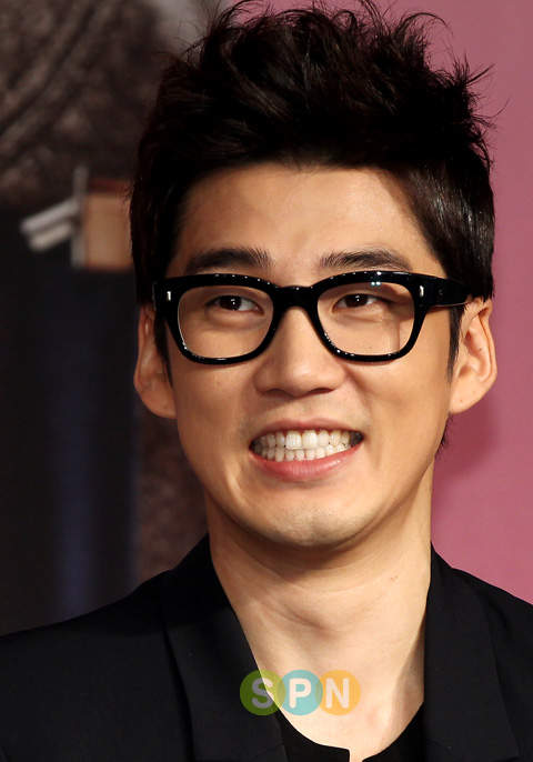 Yoon Kye Sang GureumRZ