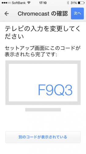 97-281x500