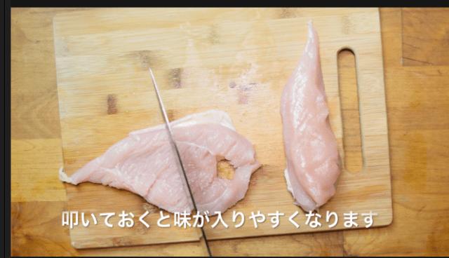 鶏むね肉 ダイエット