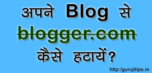 Remove blogger.com