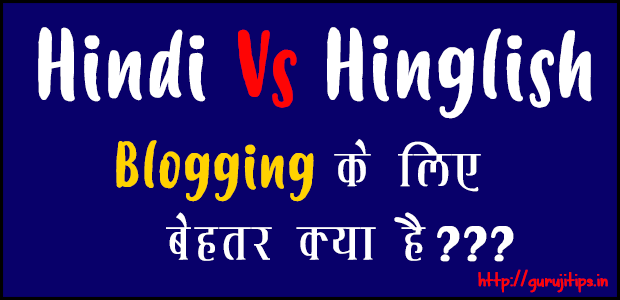 Hindi Vs Hinglish
