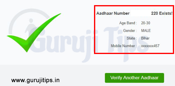 Adhar Verified