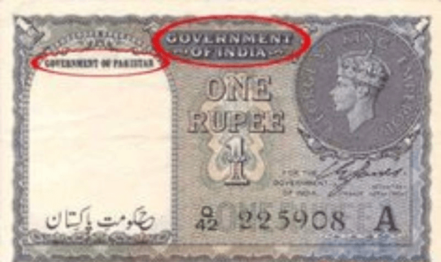 First Currency of Pakistan