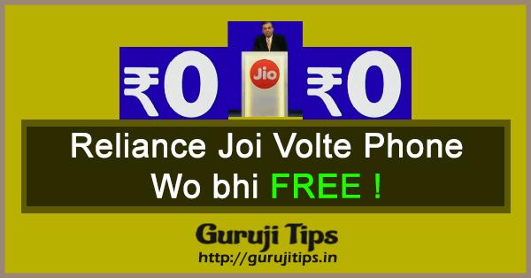 Reliance Jio Phone Price