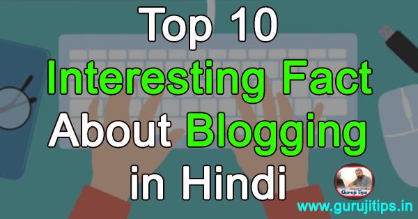 blogging fact