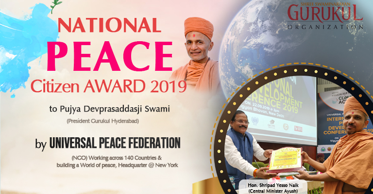 National Peace Citizen Award 2019 by UPF International