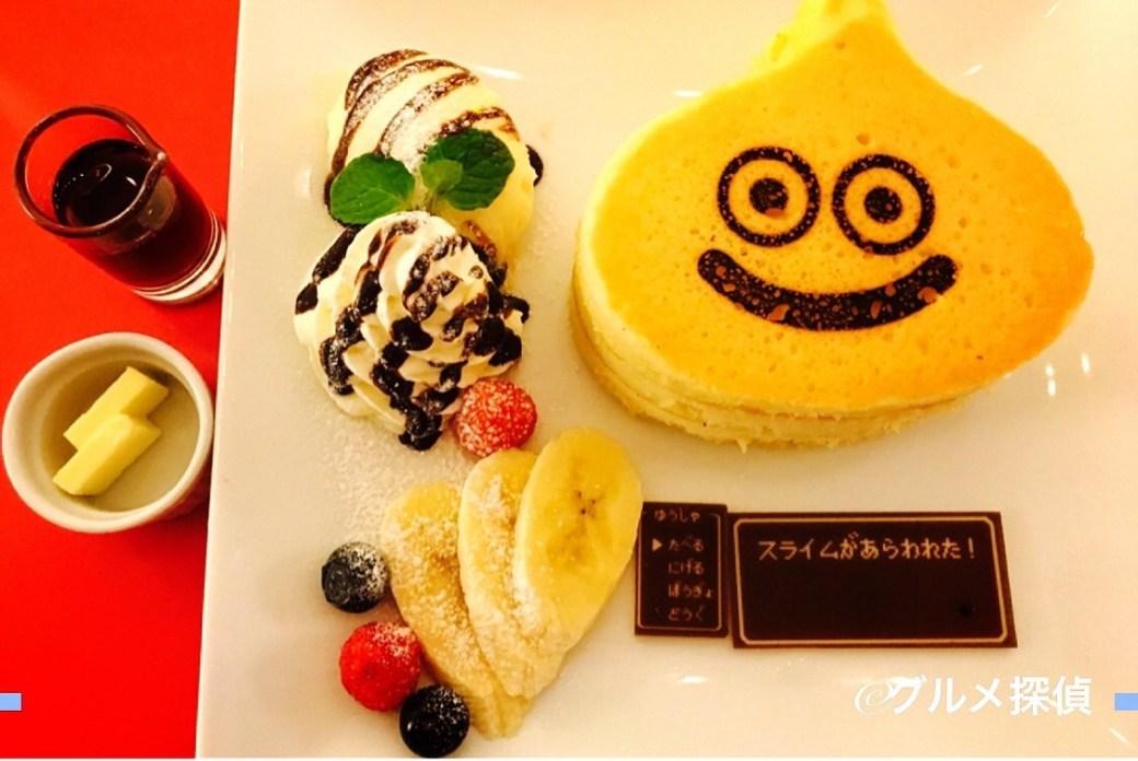 【グルメ探偵】※画像7 「スライムパンケーキ(1010円)」
