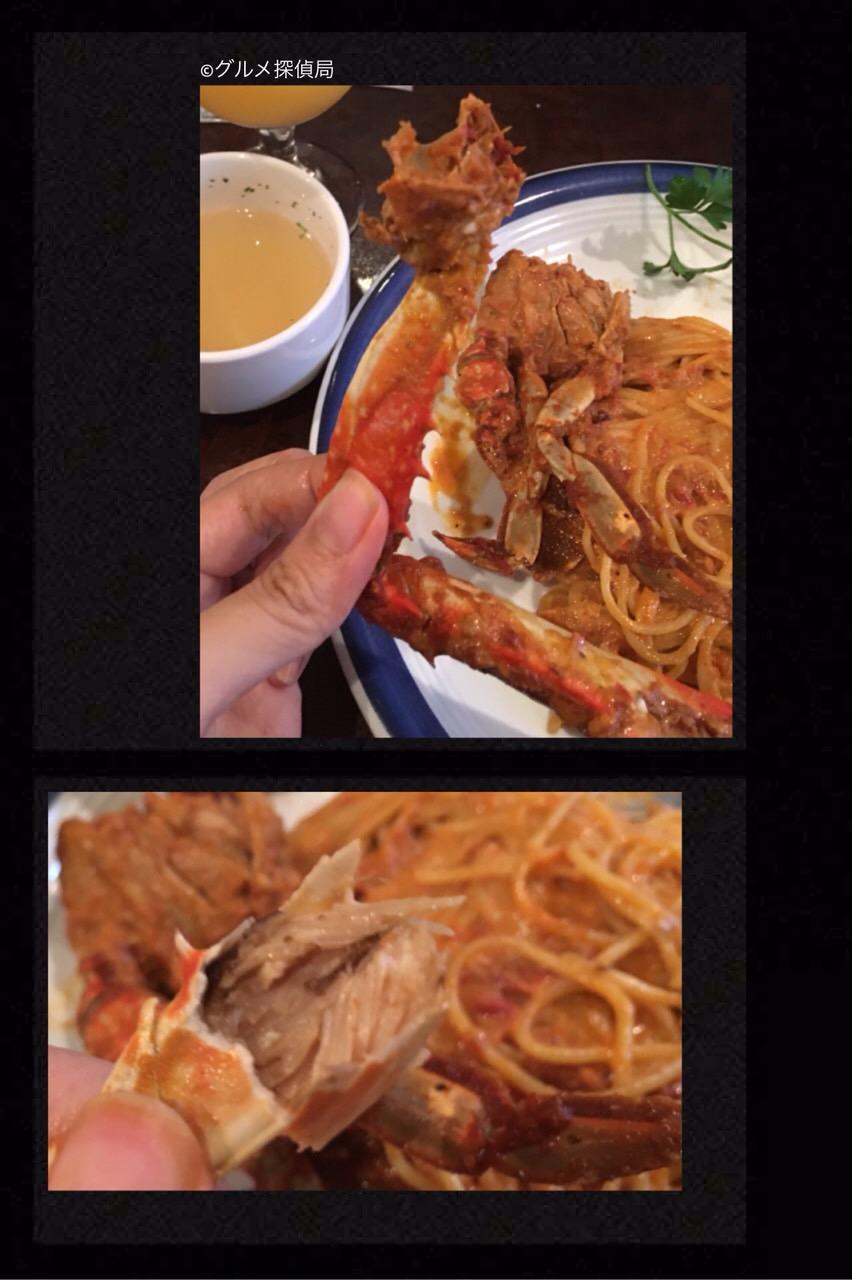 【グルメ探偵局】※画像10 蟹の身をむき出す様子