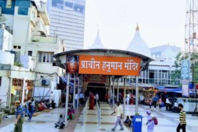 Hanuman Temple, Connaught Place