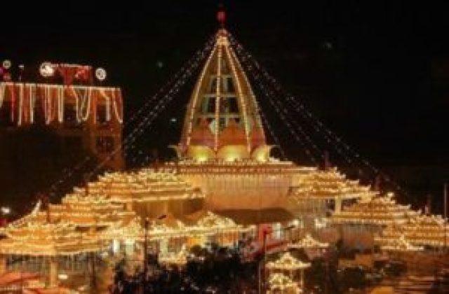 Jhandewalan Temple Delhi
