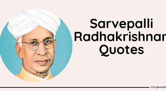 Sarvepalli Radhakrishnan inspiring Quotes